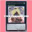 CROS-JP051 : Madolche Puddingcess Choco A La Mode (Super Rare) thumbnail 1