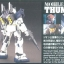 Gundam Ground Type S (Gundam Thunderbolt Ver.) (HG) thumbnail 5