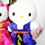 ตุ๊กตา Hello Kitty - Korean Wedding thumbnail 2