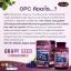 Auswelllife Grape Seed 50000 mg. ออสเวลไลฟ์ เกรป ซีด 50000 มก. บรรจุ 60 แคปซูล thumbnail 8