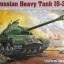 1/35 Russian Heavy Tank 1S-3M thumbnail 1