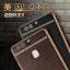 (509-016)เคสมือถือ Case Huawei P9 Plus เคสนิ่มขอบแววพื้นหลังลายหนังสวยๆ ยอดฮิต thumbnail 1