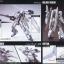Zeta Plus (Unicorn Ver.) (HGUC) thumbnail 4