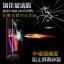 (039-042)ฟิล์มกระจก ZENFONE5 รุ่นปรับปรุงนิรภัยเมมเบรนกันรอยขูดขีดกันน้ำกันรอยนิ้วมือ 9H HD 2.5D ขอบโค้ง thumbnail 1