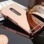 (679-002)เคสมือถือ Motorola MOTO X Style เคสกรอบโลหะพื้นหลังอะคริลิคแววคล้ายกระจก thumbnail 5