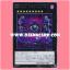 PP17-JP015 : Number 95: Galaxy Eyes Dark Matter Dragon (Secret Rare) thumbnail 1