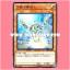 SR05-JP022 : Guiding Light / Undertaker of the Heavenly Halo (Common) thumbnail 1