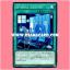 EP17-JP031 : SPYRAL Resort (Common) thumbnail 1
