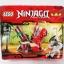 LEGO : Ninjago # 2258 (Kai) thumbnail 1