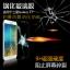 (039-035)ฟิล์มกระจก E7 รุ่นปรับปรุงนิรภัยเมมเบรนกันรอยขูดขีดกันน้ำกันรอยนิ้วมือ 9H HD 2.5D ขอบโค้ง thumbnail 1