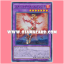 NECH-JP048 : El Shaddoll Egrystal (Super Rare) thumbnail 1