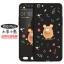 (072-014)เคสมือถือ Case OPPO R9s Plus/R9s Pro เคสพลาสติก 360 คลุมเครื่องลายการ์ตูนน่ารักๆ thumbnail 4