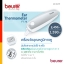 เทอร์โมมิเตอร์วัดไข้ ทางหู ระบบอินฟาเรด Beurer รุ่น FT78 Beurer Ear Thermometer Multi function Pro วันแม่ thumbnail 1