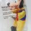 ชุดตุ๊กตาดิสนีย์ตรุษจีน จาก McDonald thumbnail 9