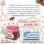 Acerola Cherry Scrub Gel by Little Baby อเซโรล่ทา เบอร์รี่ สครับ เจล ลิตเติ้ล เบบี้ thumbnail 9