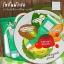 Ami Vegetta Body Lotion โลชั่นผักสดเอมิ โฉมใหม่แบบหลอด 100 ml. thumbnail 4