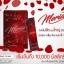MZ Meria มินโซวมีเรีย อาหารเสริมสำหรับผู้หญิง บรรจุ 15 ซอง thumbnail 11