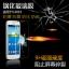 (039-018)ฟิล์มกระจก Galaxy Win Pro รุ่นปรับปรุงนิรภัยเมมเบรนกันรอยขูดขีดกันน้ำกันรอยนิ้วมือ 9H HD 2.5D ขอบโค้ง thumbnail 1
