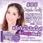 Ver.888 Cindialah Bounce Up Pac SPF50+/PA+++ แป้งดินน้ำมัน กันน้ำ เนียน เด้ง ตลอดวัน thumbnail 5