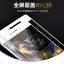 (039-078)ฟิล์มกระจก Oppo R7S นิรภัยเมมเบรนกันรอยขูดขีดกันน้ำกันรอยนิ้วมือ 9H HD 2.5D thumbnail 2