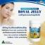 Healthway Premium Royal Jelly 1200 mg. เฮลท์เวย์ นมผึ้งเกรดพรีเมี่ยม(ส่งฟรี EMS) thumbnail 8