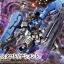 Gundam Astaroth Rinascimento (HG) thumbnail 1