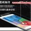 (039-063)ฟิล์มกระจก Vivo X5pro รุ่นปรับปรุงนิรภัยเมมเบรนกันรอยขูดขีดกันน้ำกันรอยนิ้วมือ 9H HD 2.5D ขอบโค้ง thumbnail 3