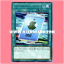CIBR-JP061 : One-Time Passcode (Rare) thumbnail 1
