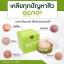 ครีมมาส์กลดสิว acno5 Anti-acne whitening mask ขนาด 30 กรัม (ส่งฟรี EMS) thumbnail 3