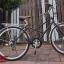 จักรยานคานไขว้ผ่าหวาย รหัส27960xx thumbnail 8