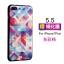 (557-002)เคสมือถือไอโฟน Case iPhone7 Plus/iPhone8 Plus เคสนิ่มซิลิโคนลายเส้น 3D thumbnail 8