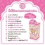 Barbieswink Lotion ขาวออร่า ฆ่าไขมัน(ส่งฟรี EMS) thumbnail 3