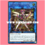 CIBR-JP044 : Trickstar Sweet Devil (Ultimate Rare) thumbnail 1