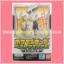 Pokémon 2013 Bandai Pokémon Kids Best Wishes Figure - Arceus Volume #493 thumbnail 1