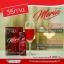 MZ Meria มินโซวมีเรีย อาหารเสริมสำหรับผู้หญิง บรรจุ 15 ซอง thumbnail 9