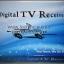 กล่องรับสัญญาณดิจิตอลทีวีรถยน์ (DVB-T2-4AV+1HDMI) มีเมนูภาษาไทย (maxspeed 60km/h) thumbnail 2