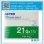 เข็มฉีดยา ยี่ห้อ NIPRO (Hypodermic Needle) thumbnail 18