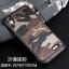 (385-094)เคสมือถือ Case OPPO R7/R7 Lite เคสนิ่มเกราะกันกระแทกลายพราง thumbnail 10