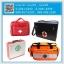 กระเป๋าปฐมพยาบาล (First aid Bag กระเป๋ายา , กระเป๋าแพทย์)