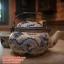 ชุดกาน้ำชาจีน รหัส3860pl thumbnail 9