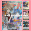 Cardfight!! Vanguard Monthly Bushiroad 2014/8 - Book + Cards thumbnail 1