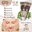 Creamy Coffee Scrub Mask (สครับมาส์กกาแฟ ลิตเติ้ลเบบี้) thumbnail 5