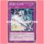 JOTL-JP074 : Bujin Regalia - The Sword / Sword-Manifesting Bujin (Common) thumbnail 1