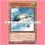 EP14-JP003 : Mecha Phantom Beast Aerosguin / Mecha Phantom Beast Aerosbird (Common) thumbnail 1