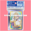VG Sleeve Collection Mini Vol.55 : Super Idol, Ceram 53ct. thumbnail 1