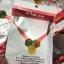 Ausway Premium Royal Jelly 1600 mg. นมผึ้งออสเวย์ รอยัลเจลลี่ thumbnail 3