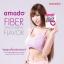 Amado Fiber อาหารเสริมดีทอกซ์ลำไส้ อมาโด้ ไฟเบอร์ กล่องสีม่วง thumbnail 7