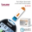แถบตรวจวัดน้ำตาลในเลือด GL44 (25 ชิ้น) Beurer Test Stripe Glucometer (25PCS) (GL44A) by WhiteMKT thumbnail 1