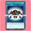 CIBR-JP053 : Security Block (Common) thumbnail 1