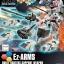 Ez-Arms (HGBC) thumbnail 1